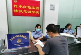 """好消息!今天开始,长三角区域首次申领居民身份证""""跨省通办""""试点正式启动,张家港已同步施行"""