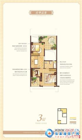 缇香・镜湖湾户型图