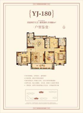 碧桂园尚东区户型图