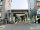 东兴苑小区照片