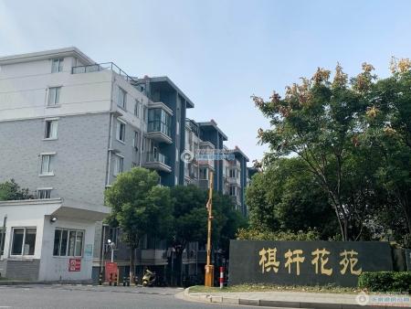 ��家港棋�U花苑