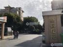新农花苑小区照片