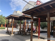 花园浜二村