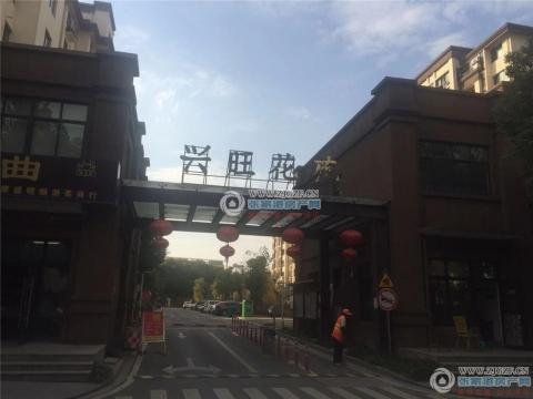 张家港兴旺花苑小区