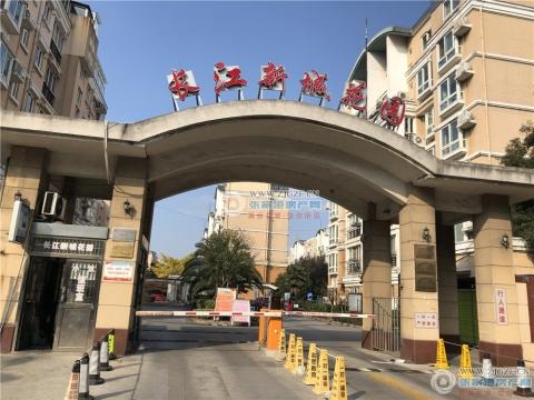 张家港长江新城小区