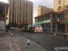 大新富华佳园