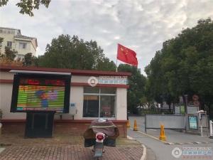张家港西湖苑图片