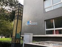 合兴书院五村