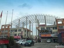 塘桥针纺城