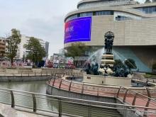 曼巴特广场