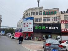 杨舍镇包基