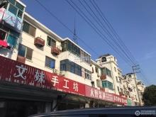 凤凰金龙小区