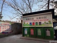 锦丰向阳三村