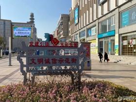 张家港步行街