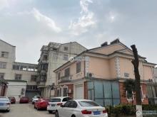 刘家巷新村