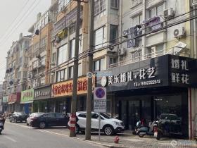 张家港健康南路