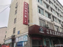 南丰创业公寓