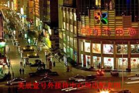 聚龙新村相册