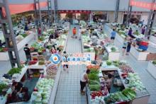 南沙农贸市场