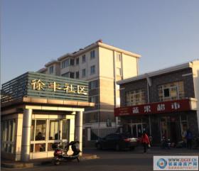 张家港徐丰小区