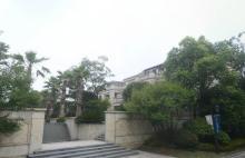 中昊檀宫别墅